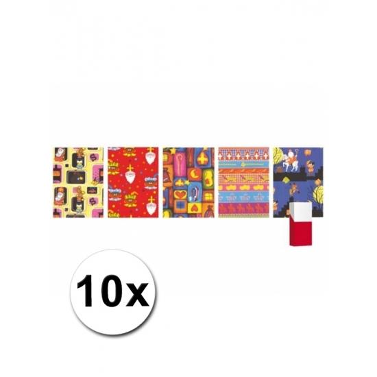 10 rollen kadopapier van Sinterklaas thumbnail