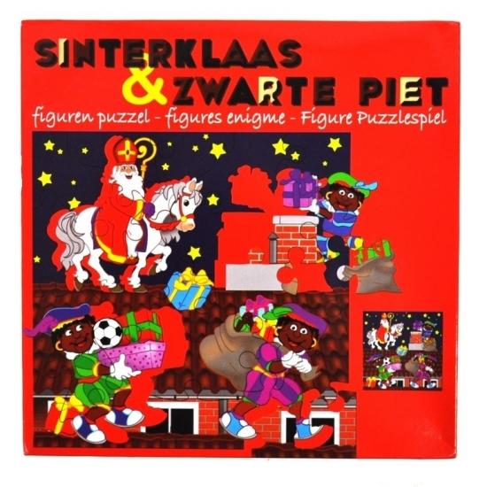 Sinterklaas puzzels voor kinderen thumbnail